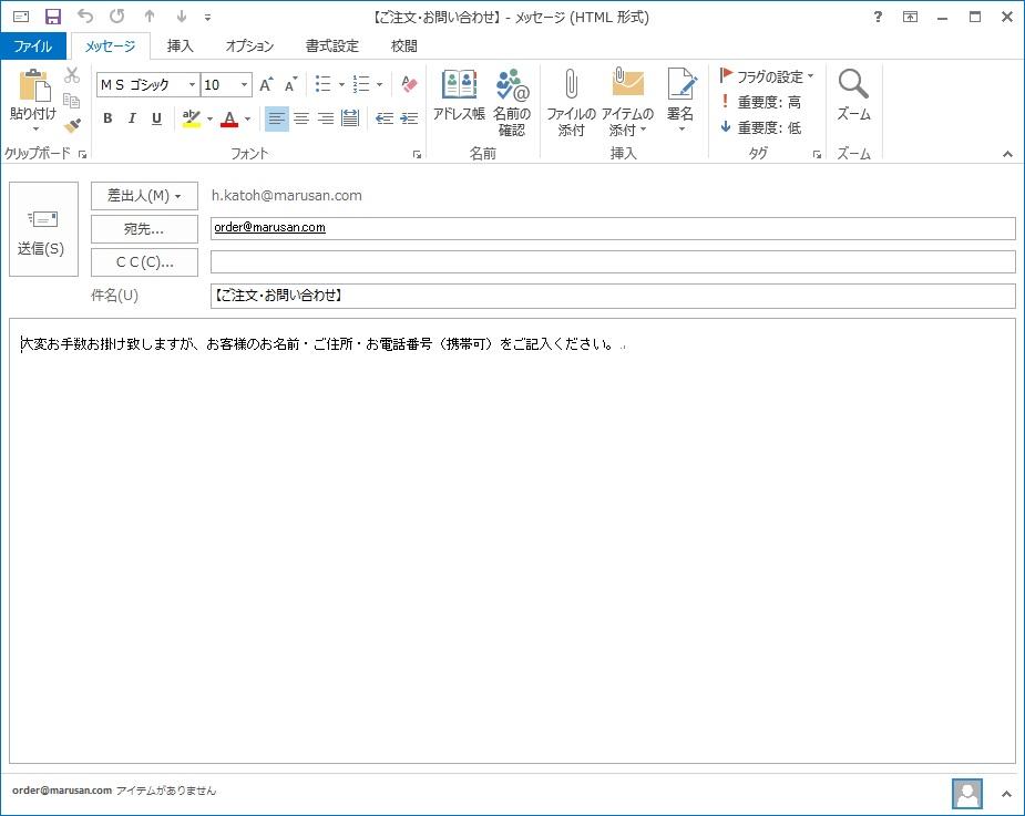 mailkidou.jpg