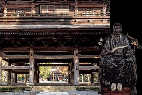鎌倉 円覚寺 特別展 開催中