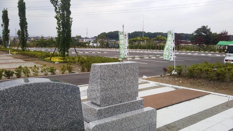 茅ヶ崎第二霊園を見学